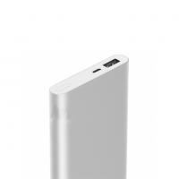 Xiaomi 2 5000 mAh